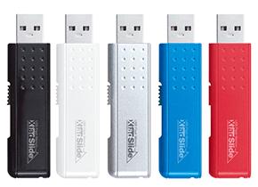 USB-FLASH-DRIVES